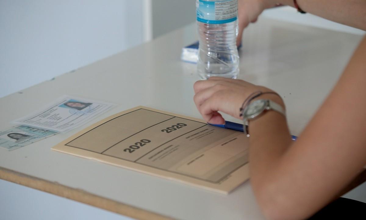 Πανελλαδικές 2021- Self test: Η διαδικασία προσέλευσης των μαθητών