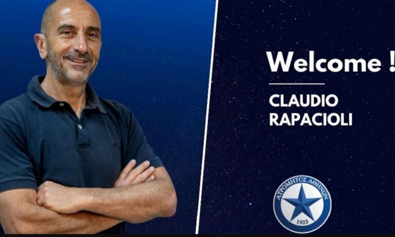 Ατρόμητος: Προπονητής τερματοφυλάκων ο Ραπατσιόλι