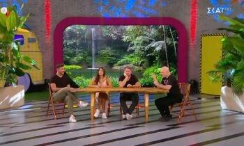 Survivor: Καλεσμένοι εκπομπή που κάνει ο Νίκος Μουτσινάς το «Καλό Μεσημεράκι» βρέθηκαν οι τρεις φίλοι του ριάλιτι επιβίωσης του ΣΚΑΪ.