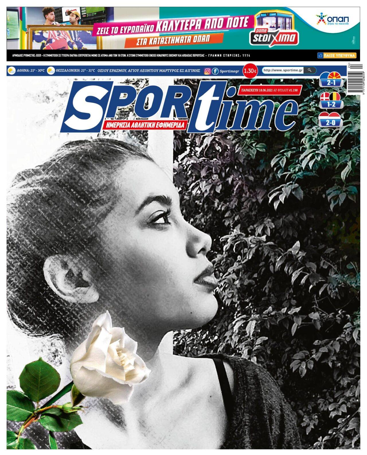 Πρωτοσέλιδο Sportime 18-6
