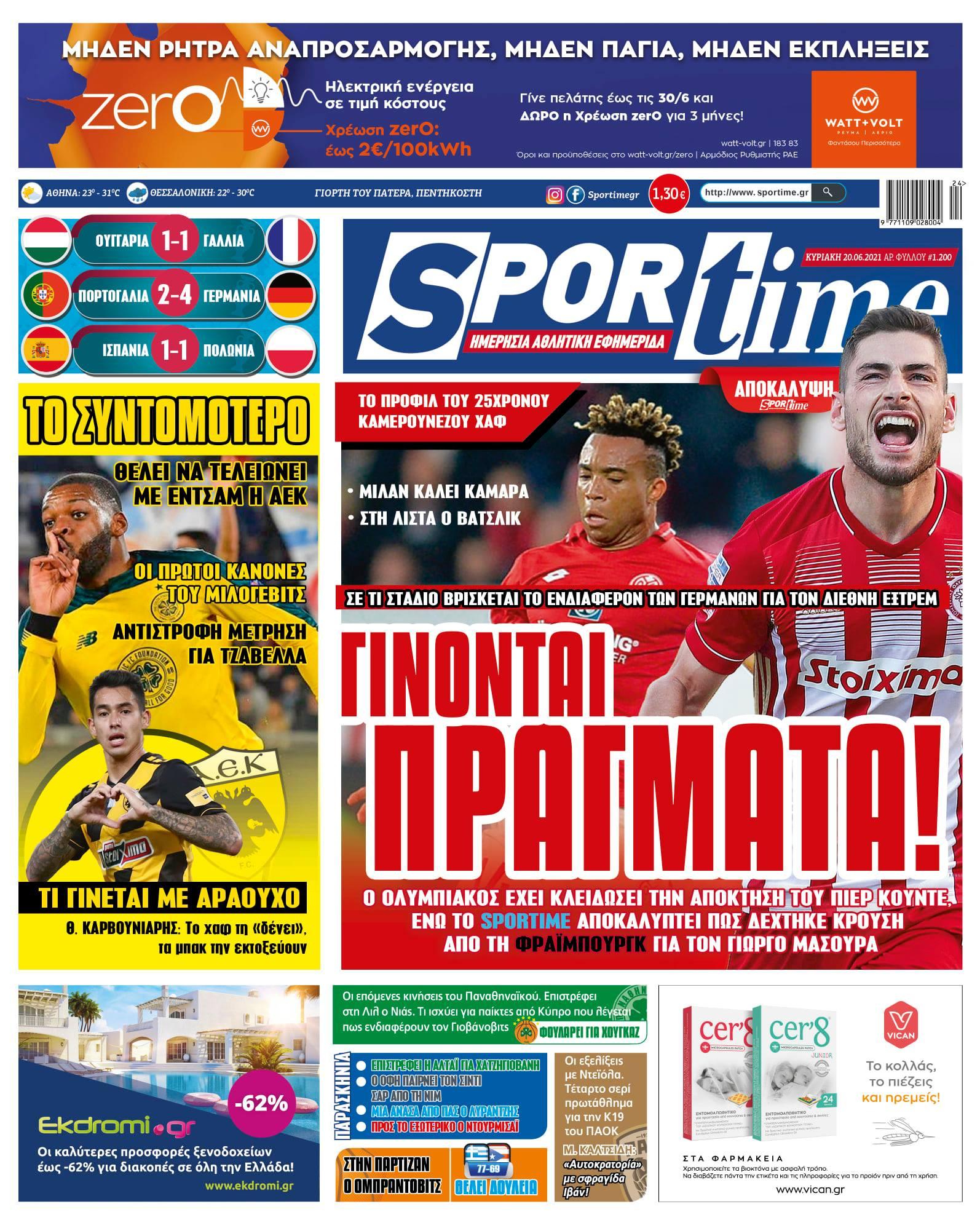 Εφημερίδα SPORTIME - Εξώφυλλο φύλλου 20/6/2021