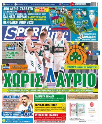 Εξώφυλλο Εφημερίδας Sportime - 4/6/2021