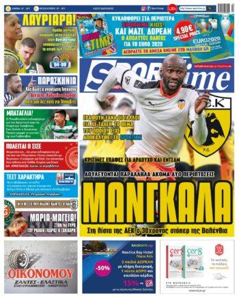Εξώφυλλο Εφημερίδας Sportime - 6/6/2021