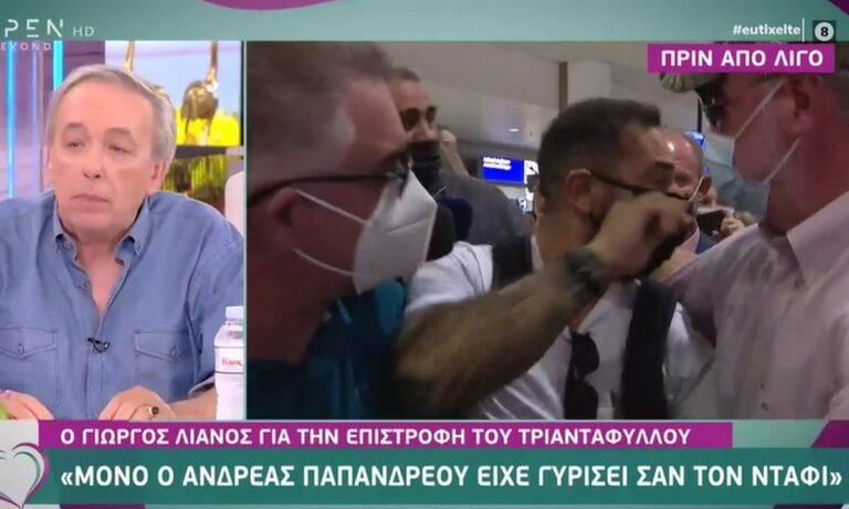 Survivor – Λιανός για Ντάφι: «Επέστρεψε στην Ελλάδα σαν τον Παπανδρέου!»