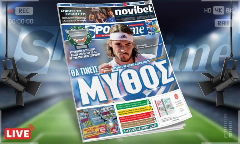 Sportime-Έντυπη έκδοση: Ο Στέφανος Τσιτσιπάς θα γίνει μύθος ξεκινώντας να γράφει ιστορία από το Roland Garros (pic)