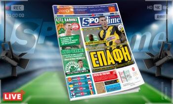 Sportime-'Εντυπη έκδοση (22/6): Ο Όγκνιεν Βράνιες έριξε εκ νέου γέφυρες επιστροφής στην ΑΕΚ, τη στιγμή που βρίσκεται στη χώρα μας.