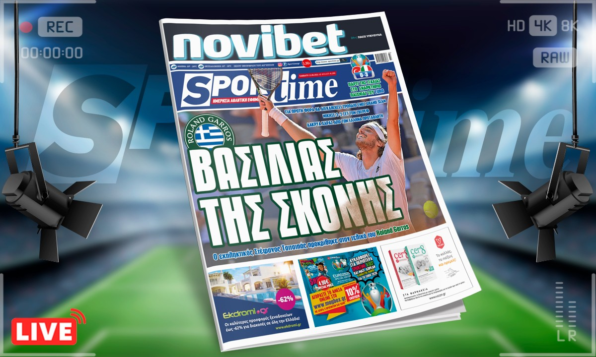 Sportime-Έντυπη έκδοση: Στέφανος Τσιτσιπάς, ο βασιλιάς της σκόνης! (pic)
