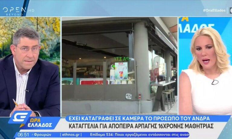 Στην Θεσσαλονίκη συνελήφθη 55χρονος, που φέρεται να προσπάθησε να βάλει στο αυτοκίνητο του μια 16χρονη.