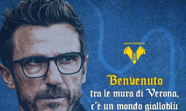 Βερόνα: Ανακοίνωσε Ντι Φραντσέσκο στα… ελληνικά (pic)