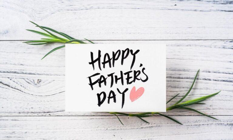 Σαν Σήμερα: Η Παγκόσμια Ημέρα του Πατέρα