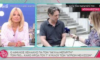 Ο Αιμίλιος Χειλάκης σε συνέντευξη του αναφέρθηκε στον ρόλο που θα έχει στον τρίτο κύκλο από τις Άγριες Μέλισσες.