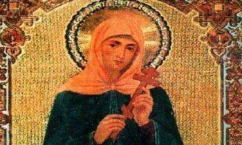 Εορτολόγιο Τετάρτη 23 Ιουνίου: Ποιοι γιορτάζουν σήμερα