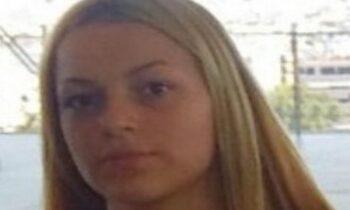 Χαϊδάρι: Eξαφανίστηκε το βράδυ της Πέμπτης (3/6) η 17χρονη Αμάντα Σ. και το «Χαμόγελο του Παιδιού» ενεργοποίησε τον μηχανισμό Missing Alert.