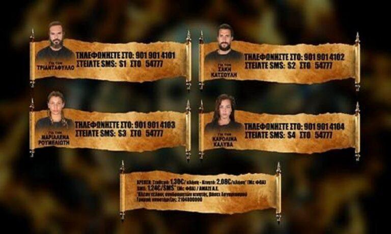 Survivor προτεινόμενοι spoiler 2/6: MEGA POLL! Ψηφίστε ποιος θέλετε να αποχωρήσει από το παιχνίδι!