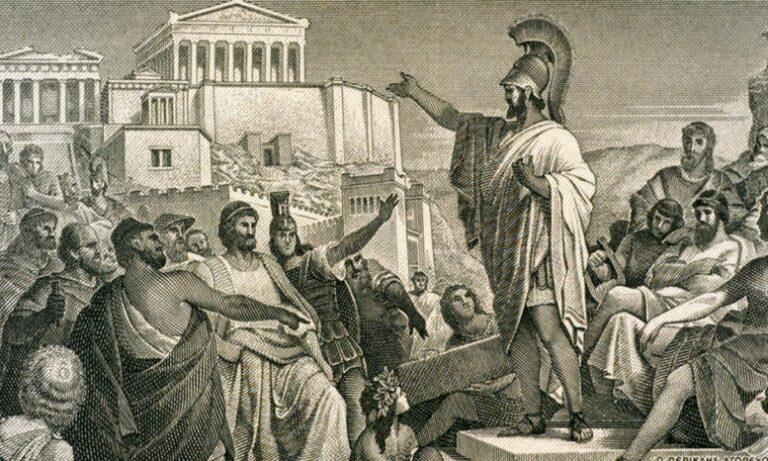 Δες αν θα σε θεωρούσαν όμορφη ή όμορφο στην αρχαία Ελλάδα