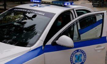 αστυνομία Άργος
