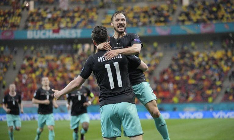 Euro 2020 Αυστρία – Βόρεια Μακεδονία 3-1: Η νίκη ήρθε από τον πάγκο