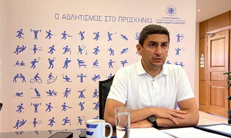 Αναδιάρθρωση – Αυγενάκης: Έτσι διαμορφώνεται η νέα Super League 2