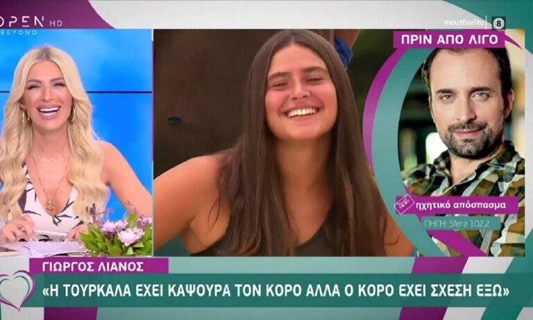Survivor 11/6: Τουρκάλα παίκτρια έχει καψουρευτεί τον Κόρο – Χαμός την Κυριακή!