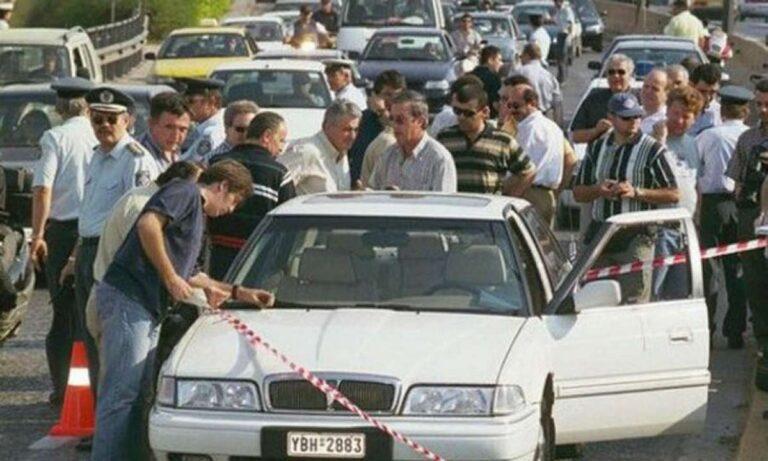 Σαν σήμερα: Δολοφονείται ο Στίβεν Σόντερς, το τελευταίο θύμα της 17 Νοέμβρη
