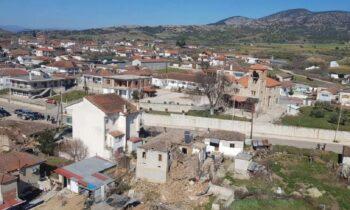 Σεισμός τώρα στην Ελασσόνα - Νέα σεισμική δόνηση ταρακούνησε τη Λάρισα!