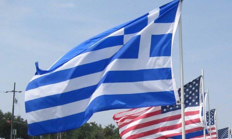 Ελληνοτουρκικά: Στη Γερουσία των ΗΠΑ το νέο νομοσχέδιο – Αφορά στην αμυντική συνεργασία με την Ελλάδα