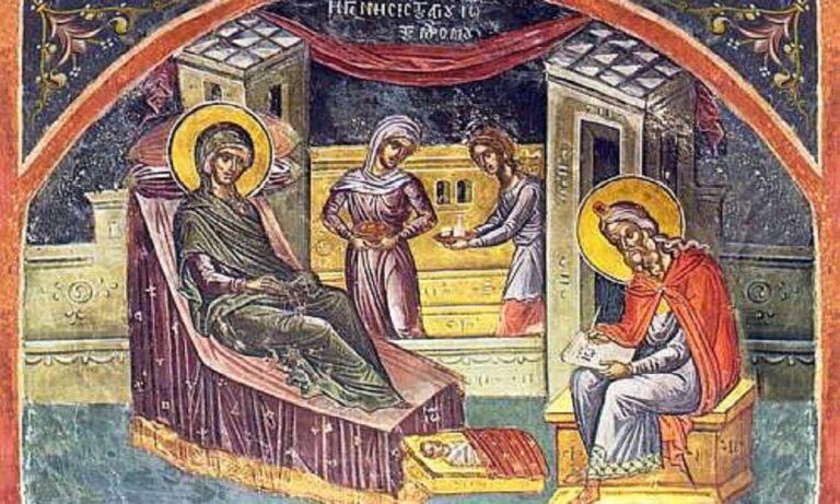 Εορτολόγιο Πέμπτη 24 Ιουνίου: Ποιοι γιορτάζουν σήμερα