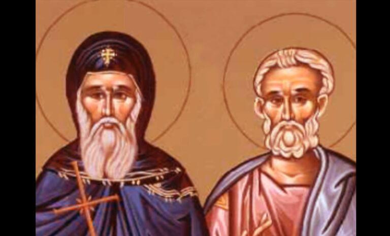 Εορτολόγιο Δευτέρα 7 Ιουνίου: Ποιοι γιορτάζουν σήμερα