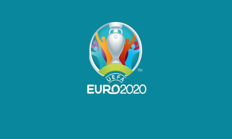Τι παίζουμε σήμερα στο Euro – Σούπερ προτάσεις με συνολική απόδοση 50.00!