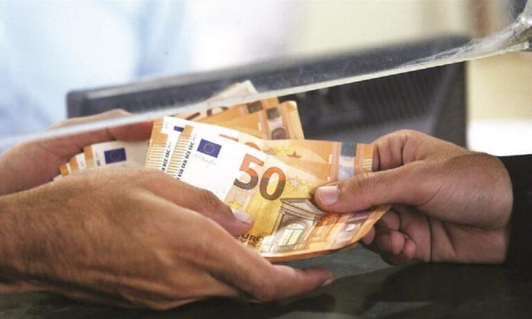 Αναστολές Μαΐου: Σύμφωνα με το υπουργείο Εργασίας και Κοινωνικών Υποθέσεων οι πληρωμές από ΟΑΕΔ και e-ΕΦΚΑ θα πραγματοποιηθούν από τις 7 έως τις 11 Ιουνίου.