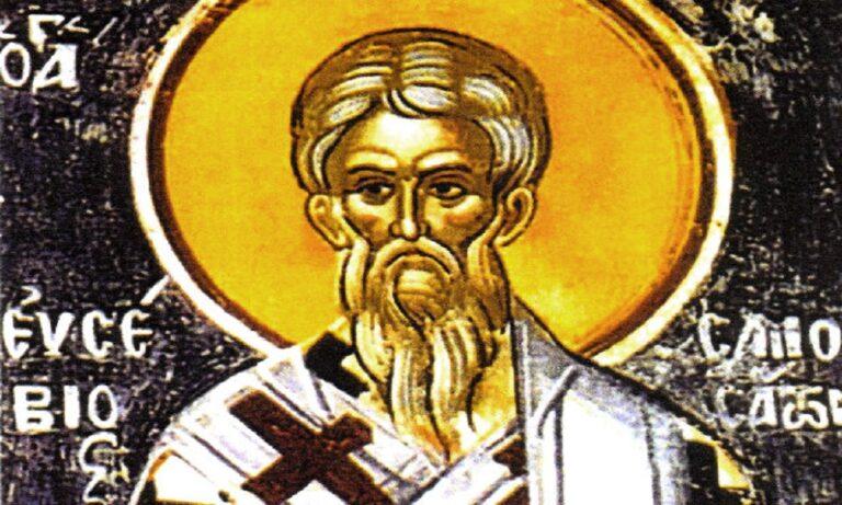 Εορτολόγιο Τρίτη 22 Ιουνίου: Ποιοι γιορτάζουν σήμερα