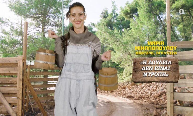 Φάρμα: Συγκίνησε η Μαρία Μιχαλοπούλου με την απόφαση της για το σκυλάκι