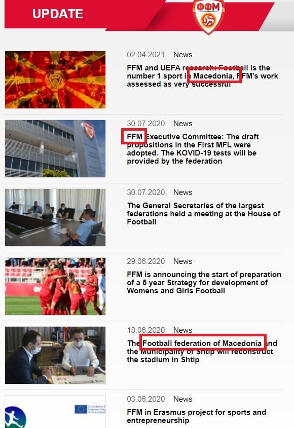 Euro 2020: Λείπει το Βόρεια από την ποδοσφαιρική ομάδα της Βόρειας Μακεδονίας που θα βρίσκεται στα γήπεδα του Euro.