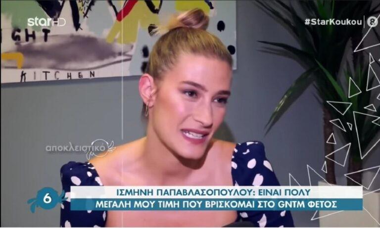 """GNTM- Παπαβλασοπούλου: «Δεν μου ήταν εύκολο να λέω """"όχι"""" ως κριτής»"""
