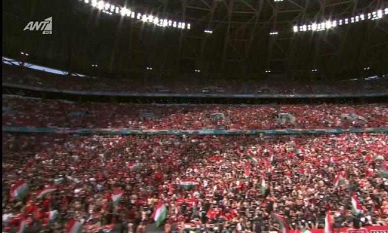 Euro 2020: Ουγγαρία – Γαλλία: Δεν «πέφτει «καρφίτσα» στη Βουδαπέστη – 67.000 θεατές! (vid)