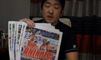 Ιάπωνας μιλάει άπταιστα Ελληνικά και διαβάζει Sportime! (vid)