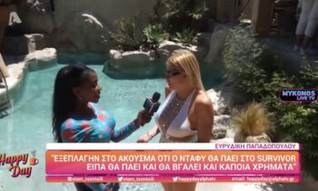 Survivor: Η όμορφη πρώην παίκτρια του My Style Rocks Ευρυδίκη Παπαδοπούλου αναφέρθηκε στην κόντρα που είχε με τον Τριαντάφυλλο στο «JUST2US».