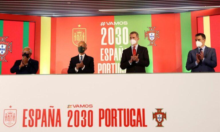 Παγκόσμιο Κύπελλο: Την πρόθεση να συνδιοργανώσουν την τελική φάση του 2030 εξέφρασαν το βράδυ της Παρασκευής η Ισπανία και η Πορτογαλία.