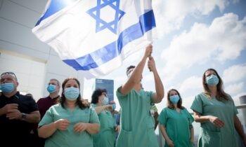 Παραλλαγή Δέλτα: Το Ισραήλ ήταν μία από τις χώρες που φαινόταν ότι είχε νικήσει τον κορονοϊό, όμως όπως φαίνεται η πανδημία επέστρεψε στην χώρα.