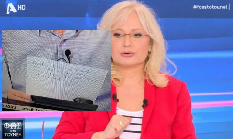 Νικολούλη – Γλυκά Νερά : Η κάμερα έδειξε κατα λάθος το χαρτί που της έδωσαν