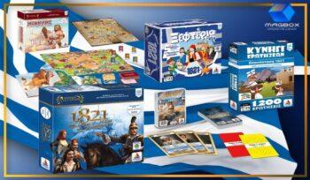 Επιτραπέζια παιχνίδια 1821: Ξέρουμε ότι αγαπάς τα επιτραπέζια παιχνίδια. Τα αγαπάμε πολύ κι εμείς και κυκλοφορούν στο Magbox.gr!