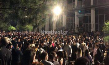 Θεσσαλονίκη: Νεαρή έπεσε σε φρεάτιο και έμεινε λιπόθυμη σε πάρτι στο ΑΠΘ