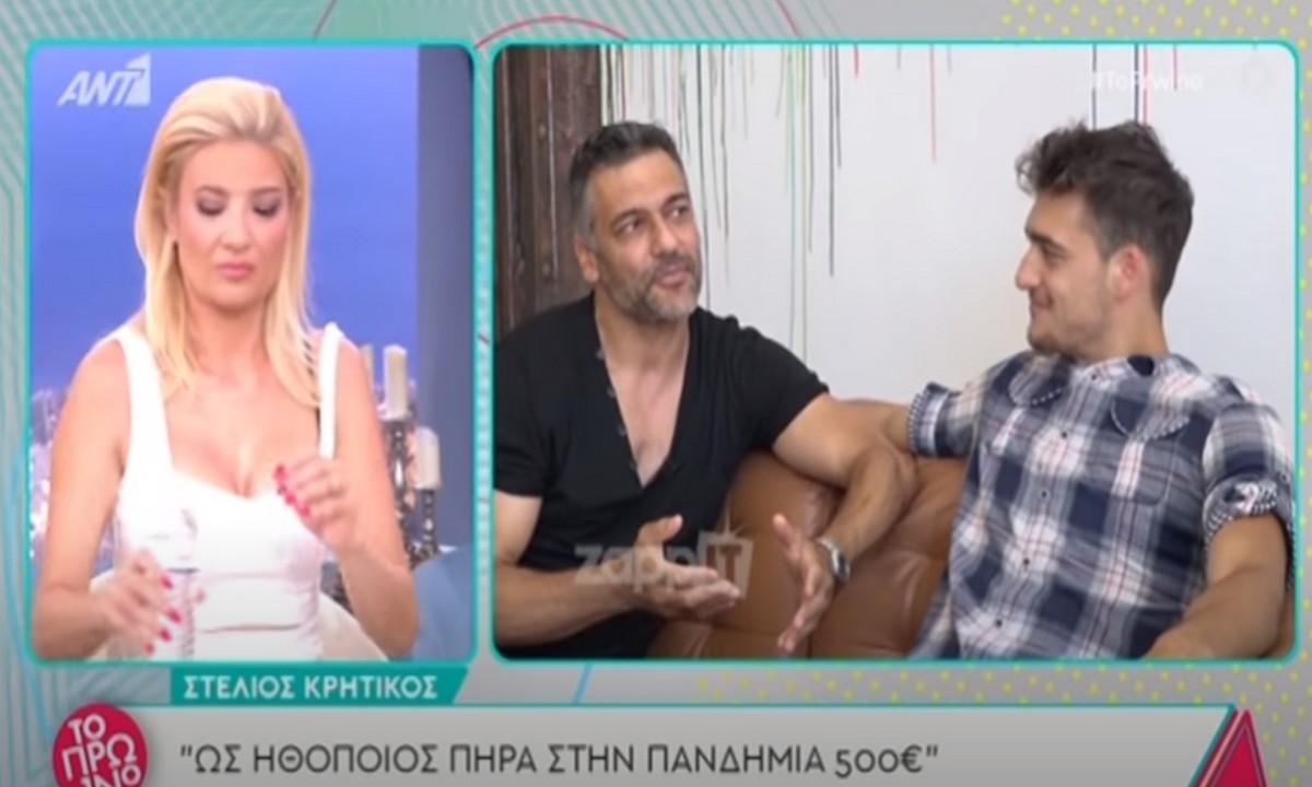 Στέλιος Κρητικός: «Με τα χρήματα του TikTok βγάλαμε την πανδημία»