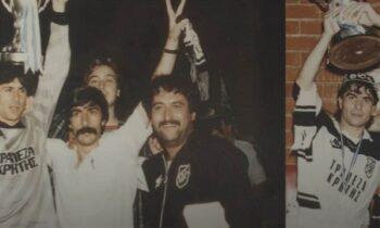 ΟΦΗ: Το trailer του ντοκιμαντέρ για την κατάκτηση του Κυπέλλου το 1987 - «Ήτανε μια φορά… 21.06.87»