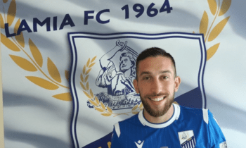 Λαμία: Διετές συμβόλαιο με την ομάδα της Φθιώτιδας υπέγραψε ο 23χρονος επιθετικός.