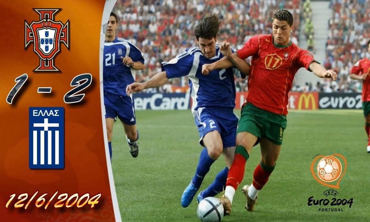 Σαν σήμερα – Euro 2004: Η Ελλάδα σοκάρει για πρώτη φορά την Πορτογαλία! (vid)