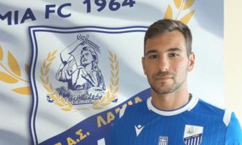 Και δεύτερο πρώην ποδοσφαιριστή του Εργοτέλη, μετά τον Γιώργο Μανουσάκη, πήρε η Λαμία.