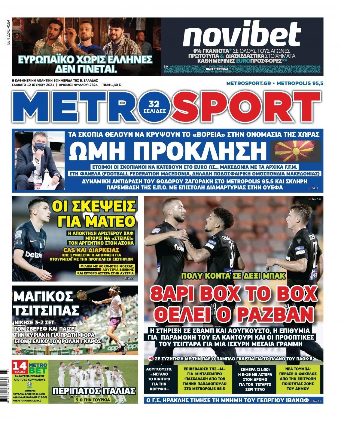 Metrosport 12.6