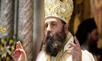 Μητροπολίτης Ιωαννίνων: Μίλησε για το θέμα της αργίας που τέθηκαν δύο ιερείς, οι οποίοι χορήγησαν τη Θεία Κοινωνία με κουταλάκια μιας χρήσης.