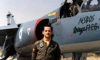 Νικόλαος Σιαλμάς: 29 χρόνια από τον θάνατο του σε αερομαχία στο Αιγαίο με τουρκικά αεροσκάφη